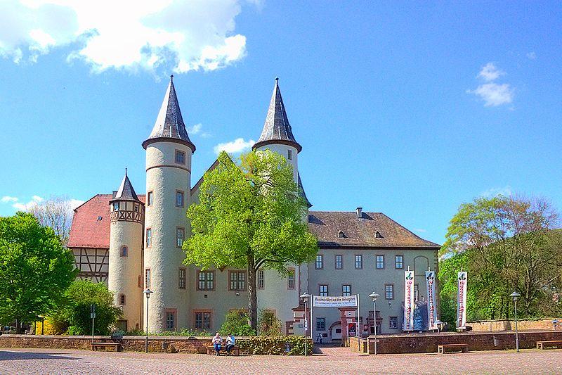 Spessartmuseum Lohr